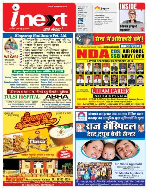 26-04-15 - Read on ipad, iphone, smart phone and tablets.