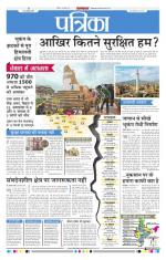 26-04-2015 - Read on ipad, iphone, smart phone and tablets.