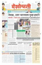 27th Apr Buldhana - Read on ipad, iphone, smart phone and tablets.