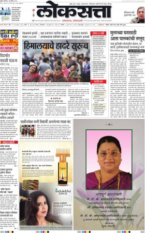 27-04-2015 - Read on ipad, iphone, smart phone and tablets.