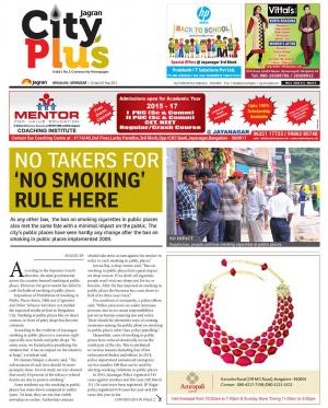 Bangalore-Jaynanagar, vol:VIII, Issue17, 11-17January, 2015