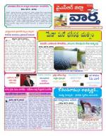 27-4-2015 - Read on ipad, iphone, smart phone and tablets.
