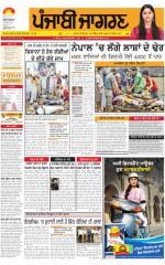Jalandhar Dehat : Punjabi jagran News : 28th April 2015 - Read on ipad, iphone, smart phone and tablets.
