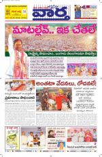 28-04-2015 - Read on ipad, iphone, smart phone and tablets.