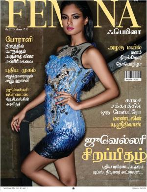 Tamil May 2015