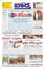 29-04-2015 - Read on ipad, iphone, smart phone and tablets.