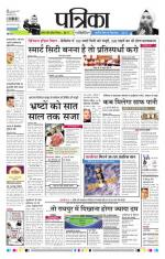 30-04-2015 - Read on ipad, iphone, smart phone and tablets.