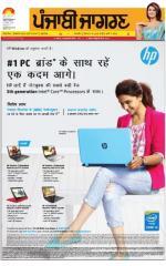 Jalandhar Dehat : Punjabi jagran News : 30th April 2015 - Read on ipad, iphone, smart phone and tablets.