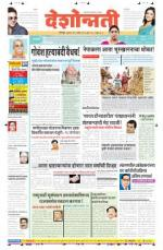 30th Apr Nagpur - Read on ipad, iphone, smart phone and tablets.