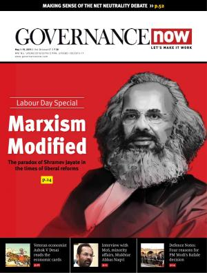 Governancenow Volume 6 Issue 7 - Read on ipad, iphone, smart phone and tablets.