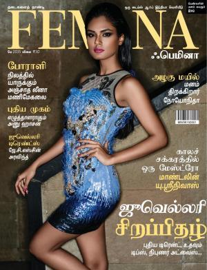 Femina Tamil May 2015
