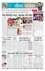 01-05-2015 - Read on ipad, iphone, smart phone and tablets.