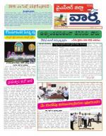 1-5-2015 - Read on ipad, iphone, smart phone and tablets.