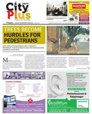 Bangalore-Malleswaram_Vol_8_Issue_32_Date_23 Apr 2015 - Read on ipad, iphone, smart phone and tablets.