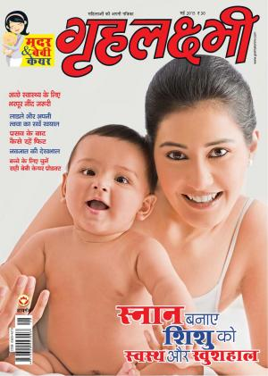 Mother & Baby care - Read on ipad, iphone, smart phone and tablets.