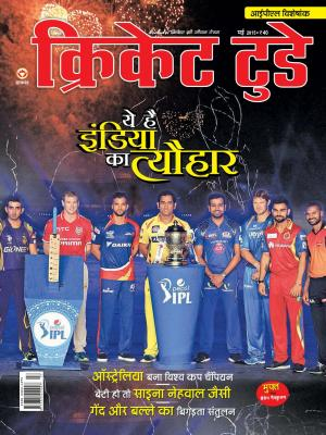 Cricket Today Hindi - Read on ipad, iphone, smart phone and tablets.