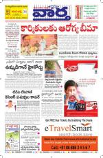 02-05-2015 - Read on ipad, iphone, smart phone and tablets.