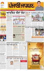 Jalandhar Dehat: Punjabi jagran News : 3rd April 2015 - Read on ipad, iphone, smart phone and tablets.