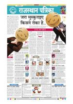 03-05-2015 - Read on ipad, iphone, smart phone and tablets.