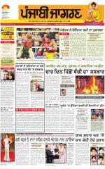 Amritsar  : Punjabi jagran News : 4th April 2015 - Read on ipad, iphone, smart phone and tablets.