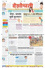 5th May Buldhana - Read on ipad, iphone, smart phone and tablets.