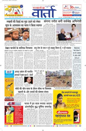 04-05-2015 - Read on ipad, iphone, smart phone and tablets.