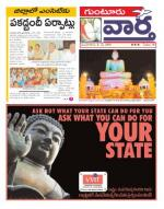 05-05-2015 - Read on ipad, iphone, smart phone and tablets.