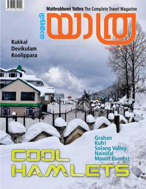 Yathra-2015 May - Read on ipad, iphone, smart phone and tablets.