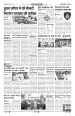 06-05-2015 - Read on ipad, iphone, smart phone and tablets.