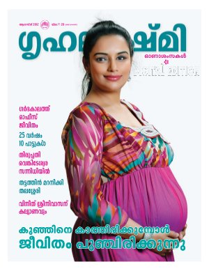 Grihalakshmi - August 2012 - Read on ipad, iphone, smart phone and tablets.