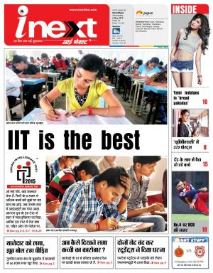 06-05-15 - Read on ipad, iphone, smart phone and tablets.