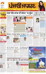 Ludhiana : Punjabi jagran News : 6th May 2015 - Read on ipad, iphone, smart phone and tablets.