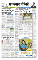 07-05-2015 - Read on ipad, iphone, smart phone and tablets.