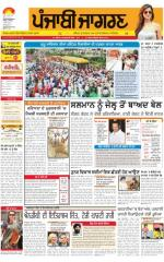 Amritsar : Punjabi jagran News : 7th May 2015 - Read on ipad, iphone, smart phone and tablets.