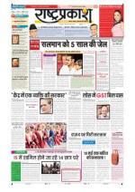 7th May Rashtraprakash - Read on ipad, iphone, smart phone and tablets.