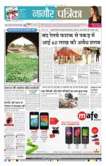08-05-2015 - Read on ipad, iphone, smart phone and tablets.