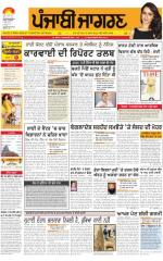 Moga/Faridkot/Muktsar  : Punjabi jagran News : 8th May 2015 - Read on ipad, iphone, smart phone and tablets.