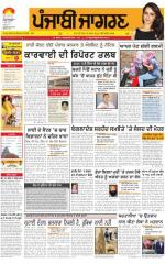 Jalandhar  : Punjabi jagran News : 8th May 2015 - Read on ipad, iphone, smart phone and tablets.