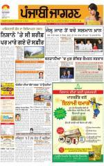 Sangrur\Barnala : Punjabi jagran News : 9th May 2015 - Read on ipad, iphone, smart phone and tablets.