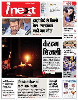 09-05-15 - Read on ipad, iphone, smart phone and tablets.