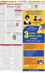 Ludhiana : Punjabi jagran News : 9th May 2015 - Read on ipad, iphone, smart phone and tablets.