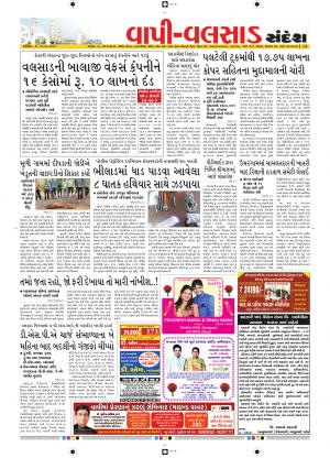 09-05-2015 - Read on ipad, iphone, smart phone and tablets.