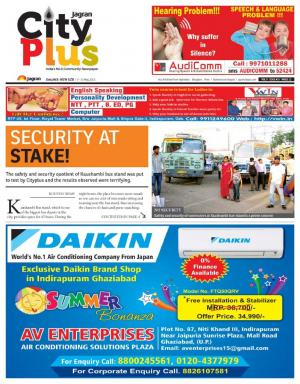 NCR-New Ghaziabad/Ghaziabad_Vol-9_Issue-35_Date-09 May 2015 to 15 May 2015
