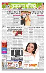 10-05-2015 - Read on ipad, iphone, smart phone and tablets.
