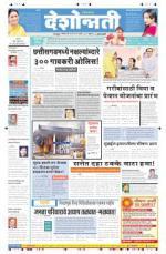 10th May Amravati - Read on ipad, iphone, smart phone and tablets.