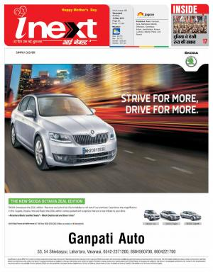 10-05-15 - Read on ipad, iphone, smart phone and tablets.