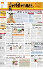 Jalandhar : Punjabi jagran News : 10th May 2015 - Read on ipad, iphone, smart phone and tablets.