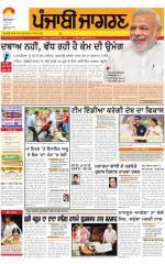 Sangrur\Barnala  : Punjabi jagran News : 11th May 2015 - Read on ipad, iphone, smart phone and tablets.
