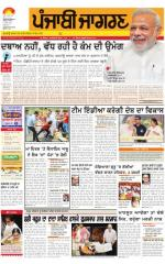 Jalandhar  : Punjabi jagran News : 11th May 2015 - Read on ipad, iphone, smart phone and tablets.