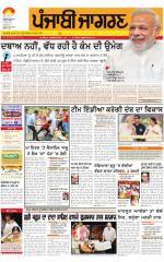 Ludhiana Dehat  : Punjabi jagran News : 11th May 2015 - Read on ipad, iphone, smart phone and tablets.